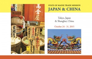 2015 Japan-ChinaTrade Mission art website